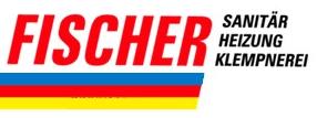 logo_fischer - entscheider.com